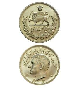Pahlavi gold coin 5