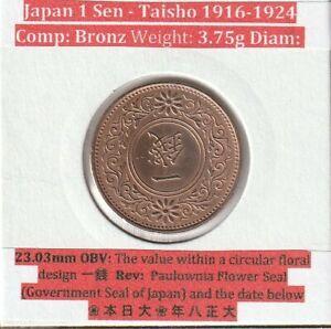 Japan, 1 Sen Taisho 1916-1924