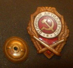 UdSSR Abzeichen Bester Artillerist made in DDR