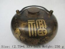 Chinese ancient old copper pot of warm hands, warm hand kettle