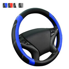 Universal Fit Fashion Steering Wheel Cover Leather Blue Black 37-39CM
