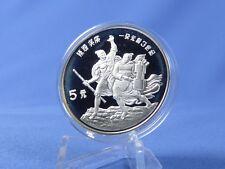 China   5 Yuan 1985 , Persönlichkeiten Serie , Silber *PP/Proof* (18990)