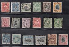 Liberia  # 33-49 USED W/47a 1892-96 Fauna Hippo, Elephant
