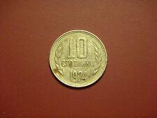Bulgaria 10 Stotinki, 1974 Coin