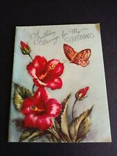 Vintage Rust Craft Greeting Card Happy Birthday Garden Beauties Butterfly