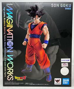 "Bandai Tamashii Nations Imagination Works Dragon Ball Z Son Goku 7"" Figure MISB"