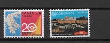 1972 MNH Greece, Mi 1108-9