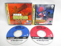 FAR EAST OF EDEN IV 4 Apocalypse Sega Saturn Hudson Import Japan Video Game ss