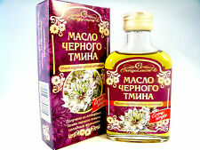 BLACK CUMIN SEED OIL-OLEUM NIGELLA SATIVA 100ML. HELP TO REDUCE CHOLESTEROL