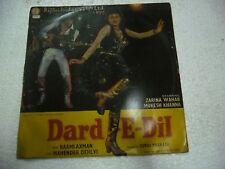 DARD E DIL RAAMLAXMAN   RARE LP RECORD OST orig BOLLYWOOD VINYL hindi India EX
