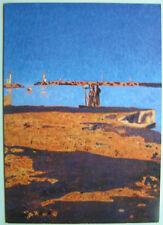 VINCENT BIOULES  - Carton d invitation - 2009