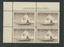 """CANADA # O/39a MNH Official FLYING """"G""""  (Plate Block of Four)  (9488)"""