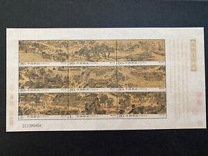 PRC 2003-4 MNH mini sheets
