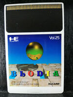 Blodia - Hucard - PC Engine - 1992 - Japan Version