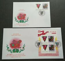 Taiwan 1998 1999 Zodiac Animal Lunar Year Rabbit Stamp + MS FDC台湾生肖兔年邮票+小全张首日封一对