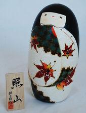 Japonés Kokeshi Muñeca-hecho a mano en Japón-shozan-Sunny montaña