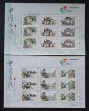 China stamp 2016-12 Ancient Town of China (II) 中国古镇(二) M/S MNH