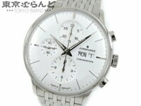 JUNGHANS Meister Chronoscope Men's Used Watch