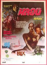 HEX (1980) Shaw Brothers Thai Movie Poster