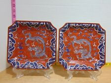 "Two Kinder-Harris Decorative Porcelain Dragon Plates 8"" Square"