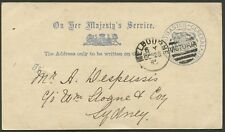 """Victoria: """"POSTMASTER GENERAL"""" printed in blue on cream postal card. 30 Oct 1885"""