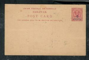 SARAWAK COVER (P2912B)  BROOKE 4C/3C PSC UNUSED ANTIQUE OVER 100 YEARS OLD