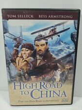 High Road to China (DVD, Insert, 2010) Tom Selleck, Bess Armstrong, OOP