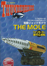 Thunderbirds - The Mole Model kit - Gerry Anderson TB1 TB2