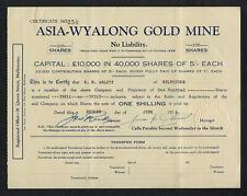 Share Scrip - Mining. 1934 Asia-Wyalong Gold Mine N/L - (NSW)
