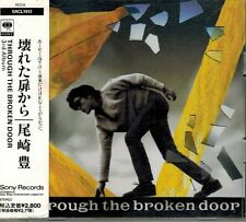 "YUTAKA OZAKI ""THROUGH THE BROKEN DOOR"" AKIRA SUDOH SUKEGAWA CD ALBUM 1985 + OBI"