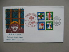 JAPAN, cover FDC 1977, block of 4 Nat. Safety Week