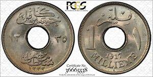 EGYPT , 1 MILLIEME HUSSEIN KAMIL 1917H PCGS MS 65 ( ST3 )  , RARE