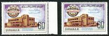 SYRIEN 1984 Tag der Arabischen Postunion, 60 P mehrfarbig Gebäude, postfr. ABART