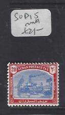 Isudan (P2309Bb) Postage Due Sg D15 Mnh