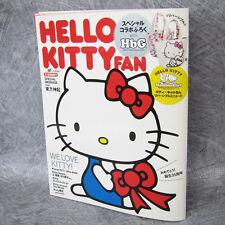 HELLO KITTY FAN Catalog Fanbook Magazine 12/2009 Japan Art Book *