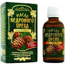 Aceite de nuez cedro 100% Producto natural Кедровое масло Кедр 100 ml piñones