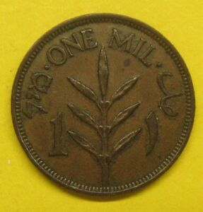 1940 Palestine One Mil Bronze Coin- Key Year - Take a Look