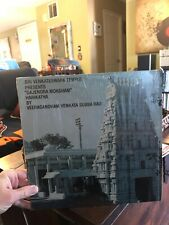 Sri Venkateswara Temple LP