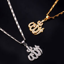 Luxury Zirconia Islamic Jewelry for Women 18K Gold Plated Allah Pendant Necklace