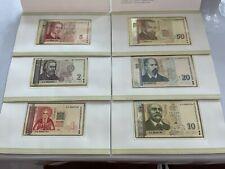 1999 Bulgaria 1-50 Leva full complete matching serial folder set UNC banknote