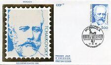 FDC / PREMIER JOUR / MONACO / TCHAIKOVSKI  / PORTRAIT 1990