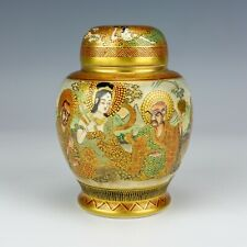 Antique Satsuma Pottery - Hand Painted Oriental Figures Gilded Ginger Jar