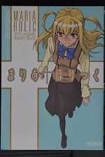 JAPAN Minari Endou: Maria Holic Animation Official Guide Book