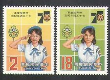 China (Taiwan) 1985 Girl Guides/Youth/Leisure/Scouts/Guiding/Scouting 2v n36177