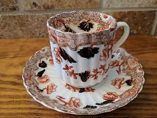 Vintage China Cup and Saucer with Gold Leaf Trim- Derby