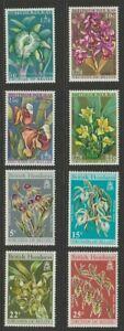 Br Honduras Belize MINT 1969 & 1970 Orchids complete sets sg268-271 & sg287-290