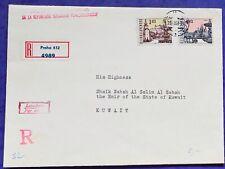 Czechoslovakia to Kuwait cover royalty mail