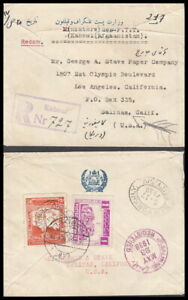 5521 - AFGHANISTAN 1938 REG. OFFICIAL PTT CREST COVER KABOUL> SALINAS TRANSIT NY