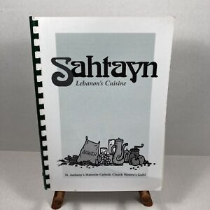 Vintage 1997 Lebanon Cuisine Church Cookbook Cooking Recipes Lebanese Sahrayn