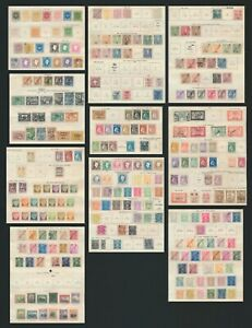 MOZAMBIQUE STAMPS 1877-1918 10 PACKED IDEAL ALBUM PAGES INC COMPANY, GOOD RANGES